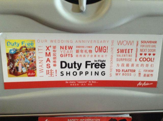 亚航飞机座位上的广告
