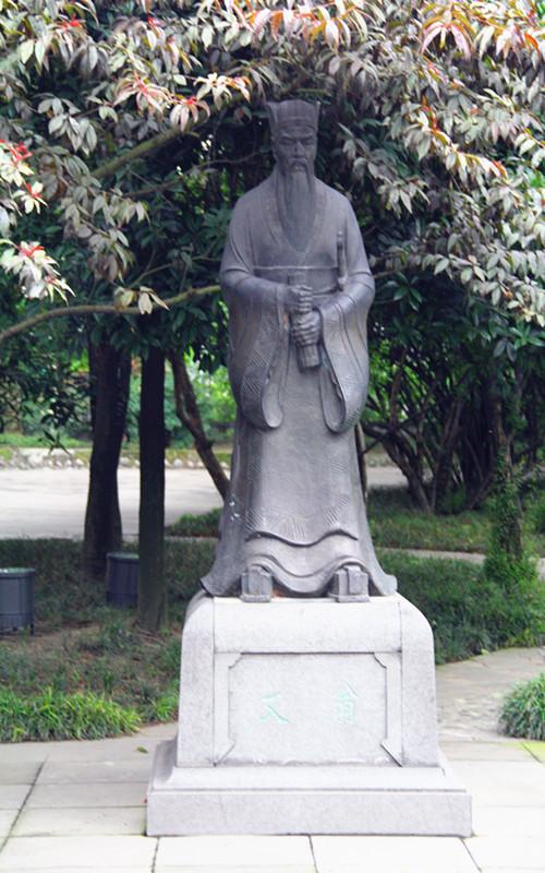 都江堰古代名人雕塑
