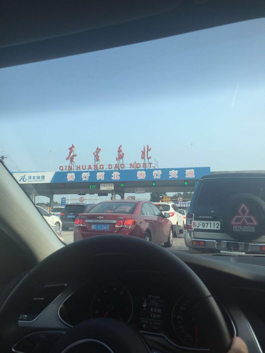 东戴河,葫芦岛,红海滩,天津之眼3日游