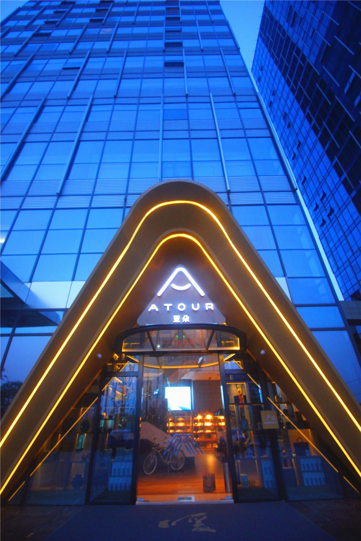 我遇见你,独具匠心的杭州亚朵s酒店
