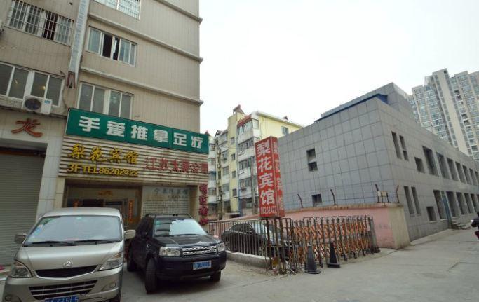【携程四方】南京新家庭美食城(南京店),龙江新吃饭攻略美食图片图片