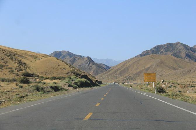 最美公路---独库公路