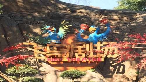 东湖海洋乐园飞鸟世界
