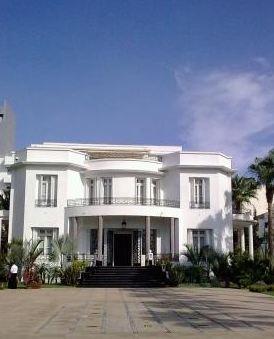 Villa des Arts de Casablanca    -0