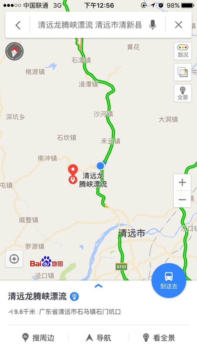 夏天就要来一场说走就走的旅行--广州龙腾峡漂攻略香港游玩清远图片