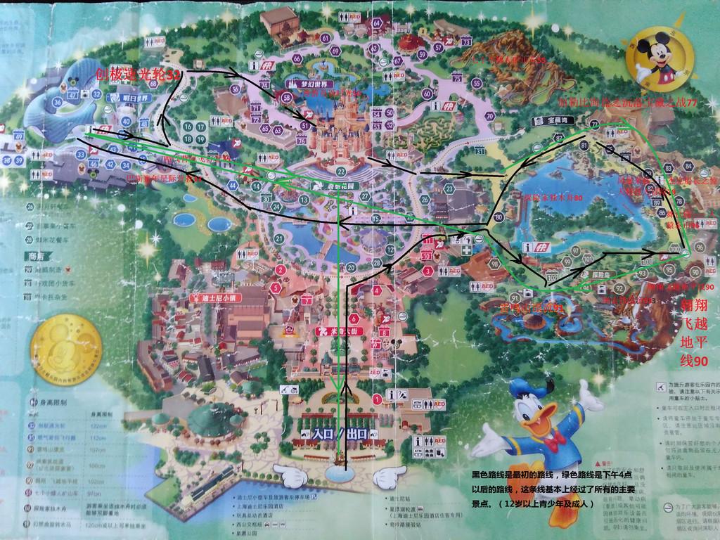 上海迪士尼攻略:迪士尼——用童话锁住了我们的回忆,拴住了我们的心图片