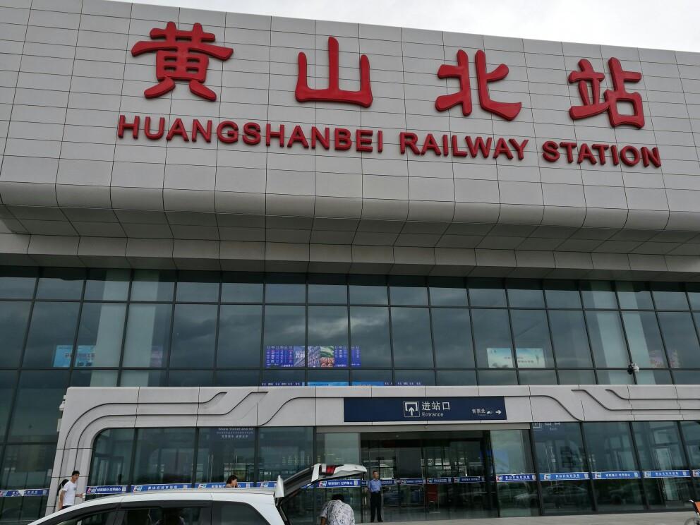 宣城到泾县一天有几班车高清图片