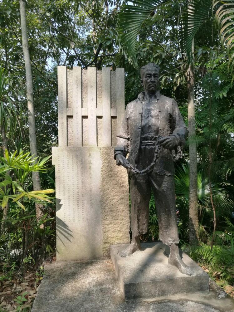 贵州公园景区雕塑设计