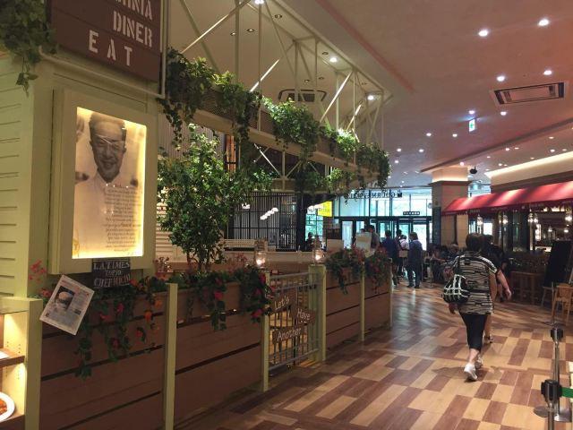 川崎格林木购物中心