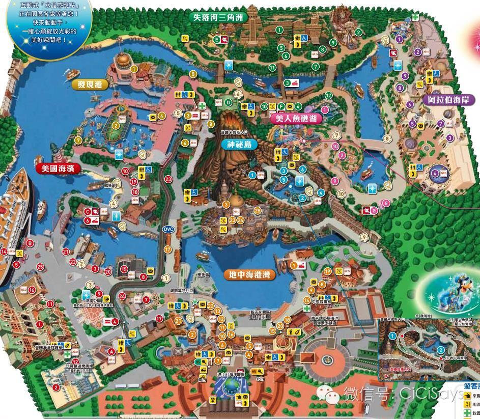 cici东京亲子游————迪士尼sea 迪士尼land超强攻略图片