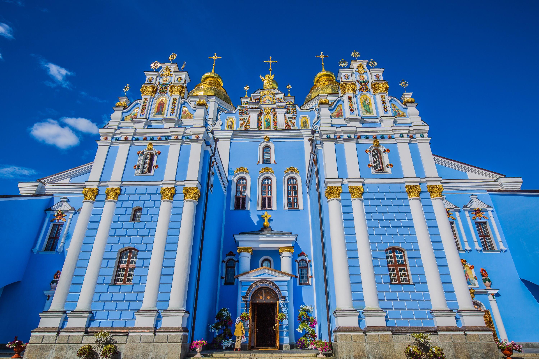 圣米迦勒金顶修道院  St Michael's Gold-Domed Monastery   -3