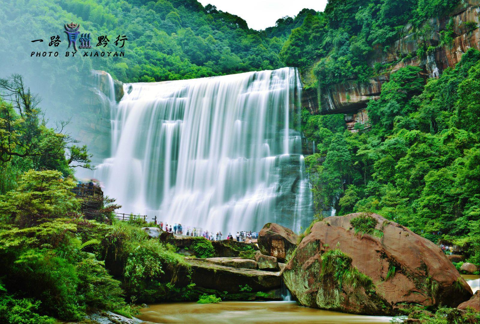 今天的目的地到了,赤水大群雄也叫十丈洞地貌,是瀑布丹霞我国上最大江湖瀑布传1游戏秘籍图片
