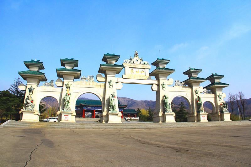 山东威海仙姑顶景区旅游行程安排---2015年4月5日【星期二】早08.