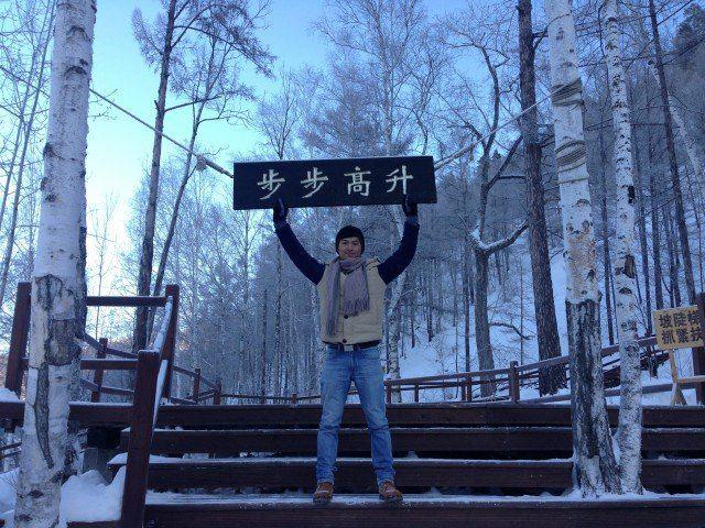 寻北攻略-哈尔滨北极漠河村v攻略攻略-哈尔滨武汉重庆到自驾游之旅图片
