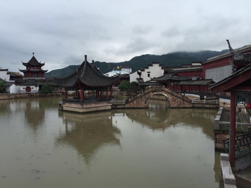 明清民居博览城图片