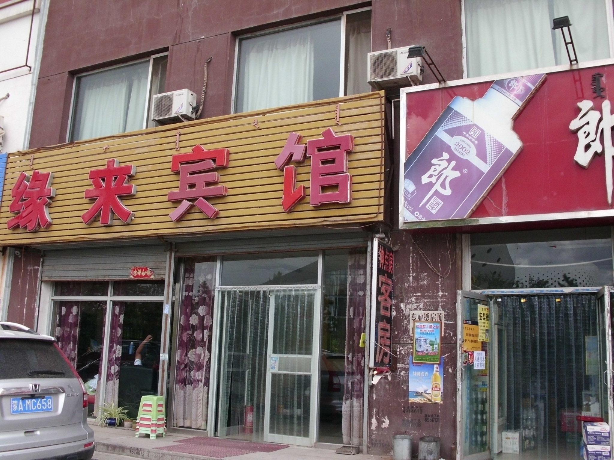 38坊资讯网哥们喝高了………… 最新消息: 经征询特聘专家意见,上海海上搜救中心决定在今天中午12点,终止大规模人命搜救行动,转入常规搜寻。 熊猫四川麻将下载_熊猫四川麻将官方免费下载-下载之家