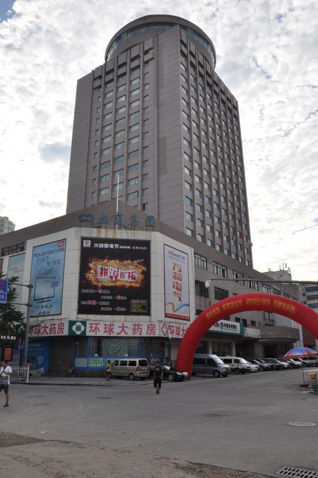 沿鹤大高速到大连后转上海滨大道,沿海岸行车观景.