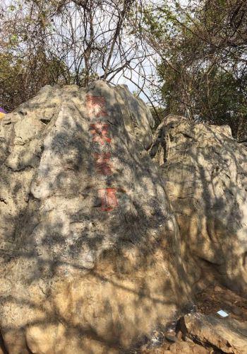 和冬季一起约杭州-西湖攻略攻略【携程攻略】梦幻西游大全_化生游记电脑图片