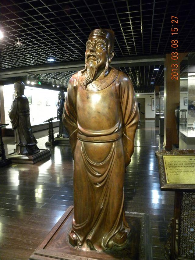 福王红木博物馆 - 淄博游记攻略【携程攻略】