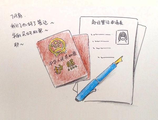 [尝试新风格,全手绘漫画版] 奇葩母上初探日本十日行
