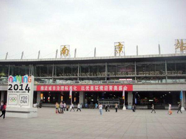 我是从上海出发的,坐高铁最快,从上海火车站到南京火车站只要1个半
