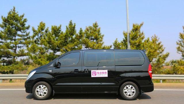 【携程攻略】首尔【中文司机·送新罗免税店代金券】