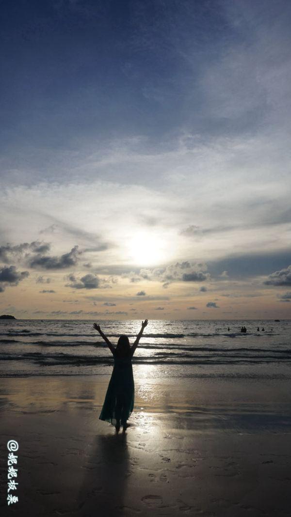 跟蓝天白云大海
