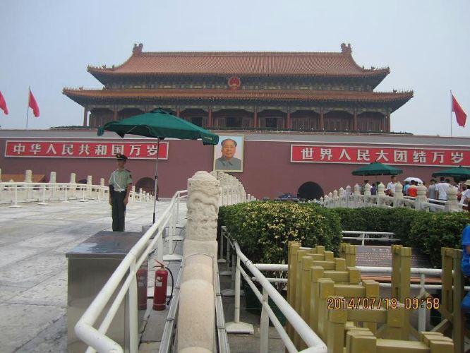 从秦皇岛开车去的北京,提示提前查一下限号