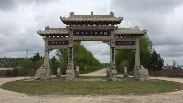 驿马山国家森林公园