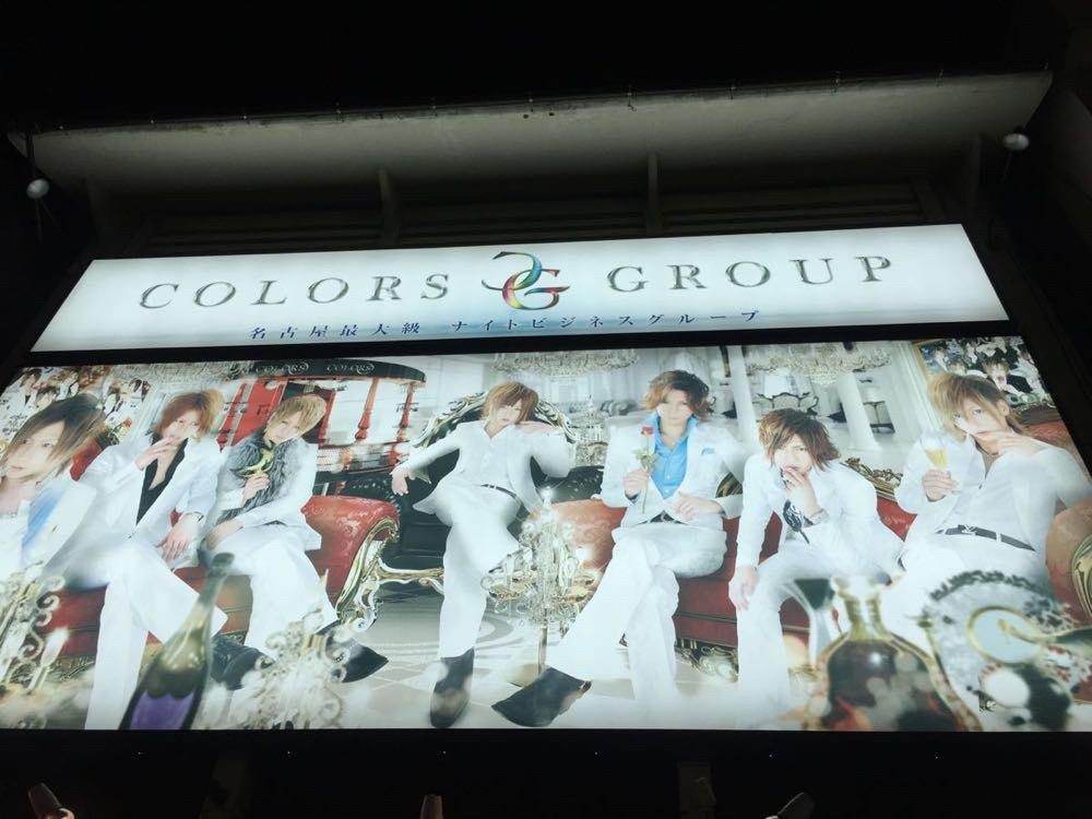 日本女人的最爱哦,这就是日本最有特色的风俗店!