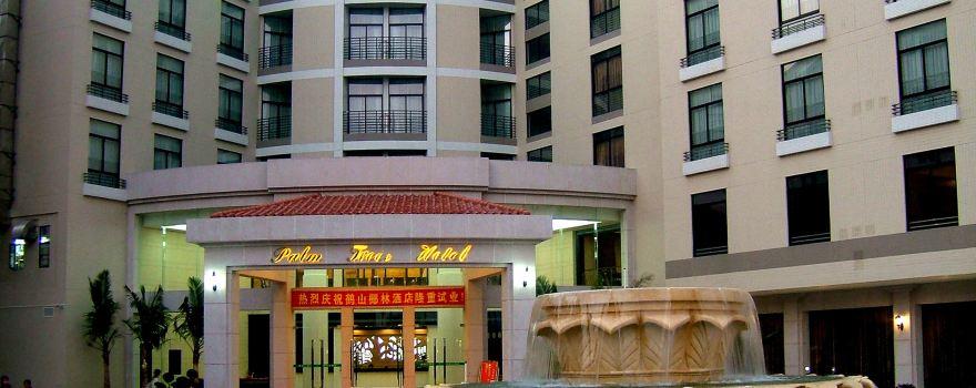 【携程攻略】鹤山椰林酒店预订价格,地址:桃源镇富源6