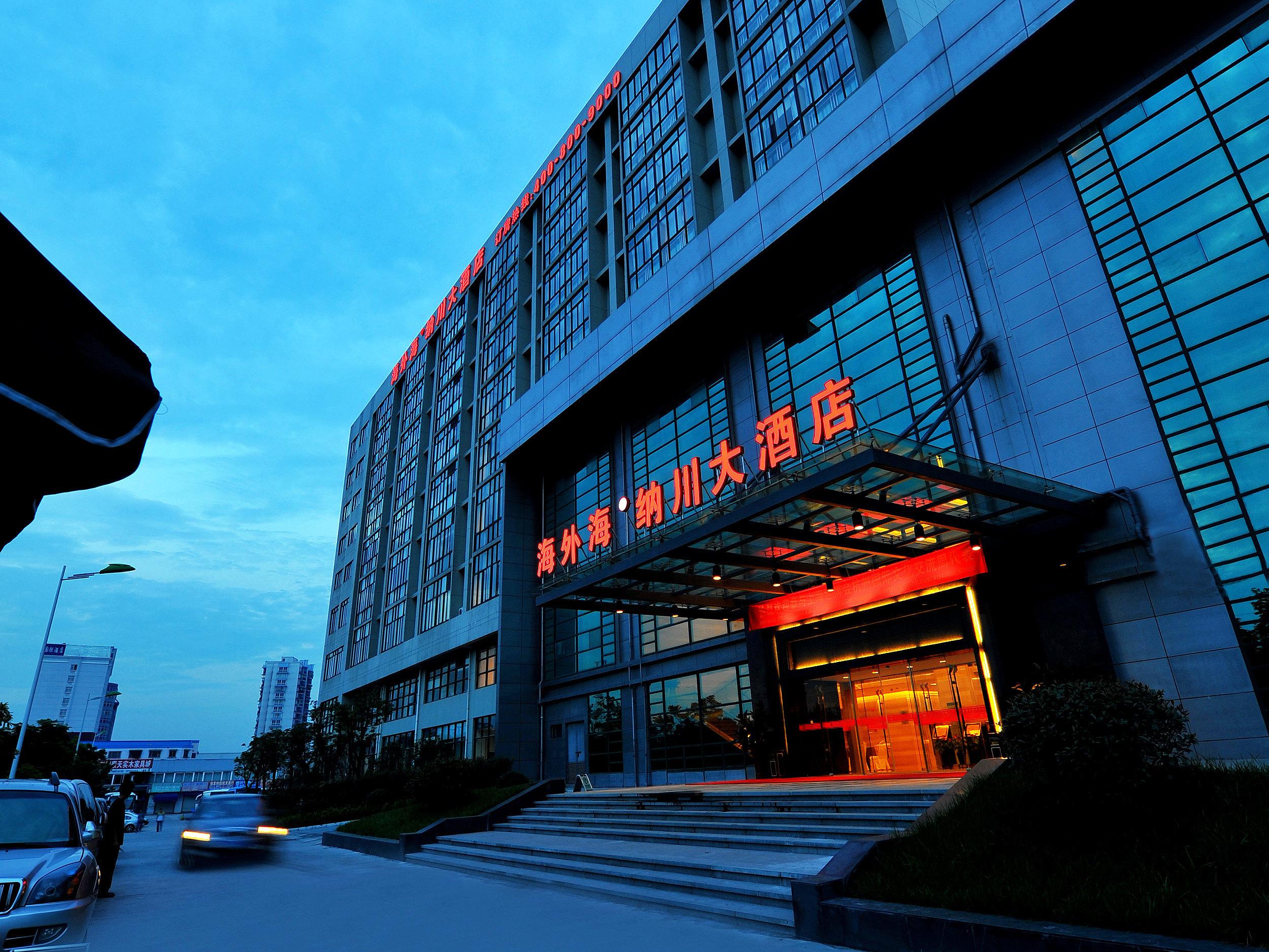 杭州海外海纳川大酒店酒吧