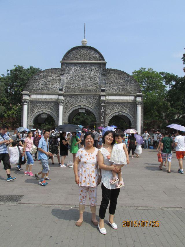 2015-7-26北京动物园游玩