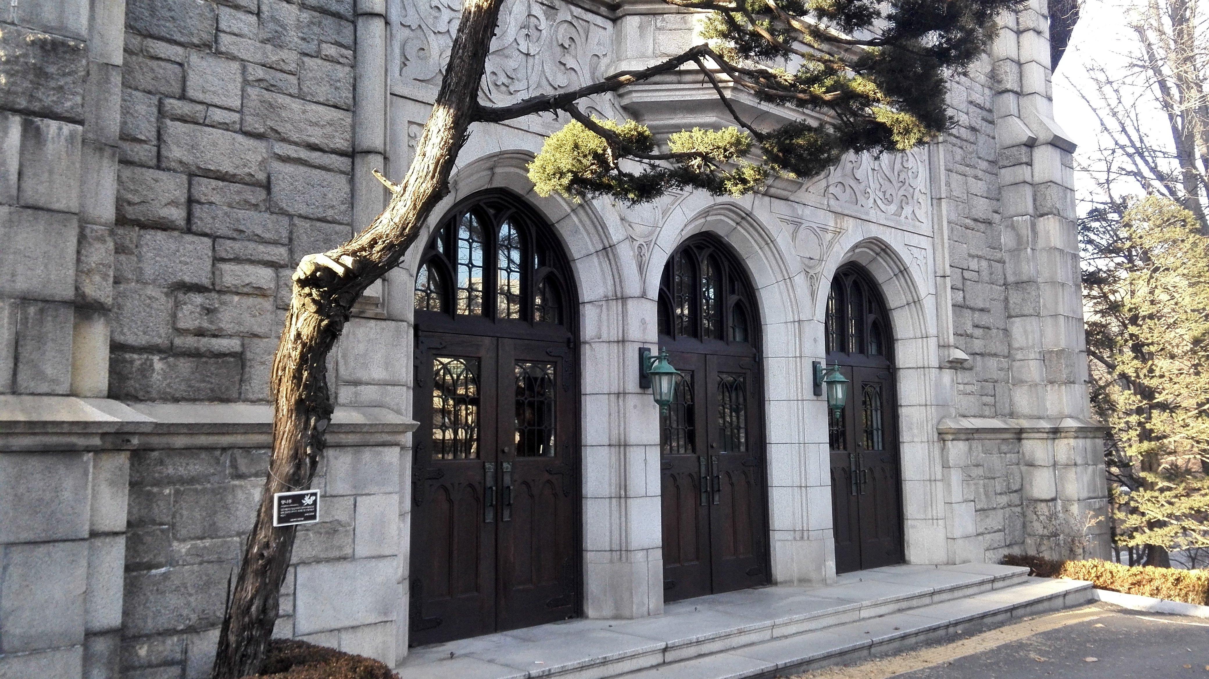 韩国欧式圆顶建筑