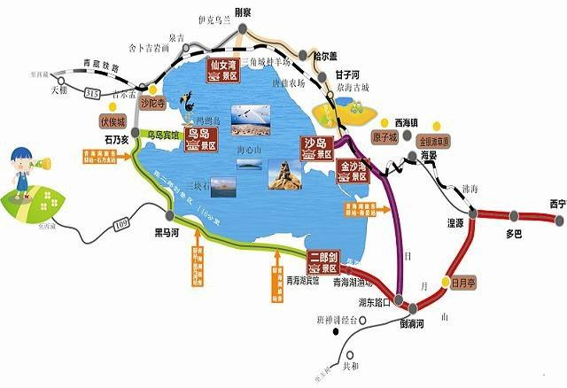 敦煌自驾旅游手绘地图