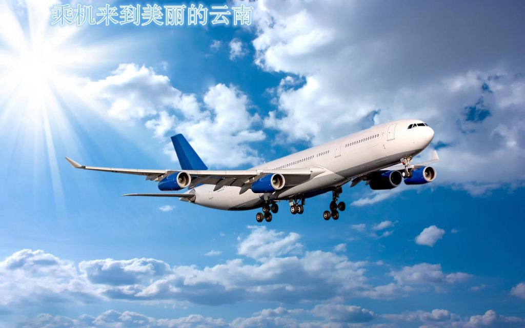 丽江到南宁飞机