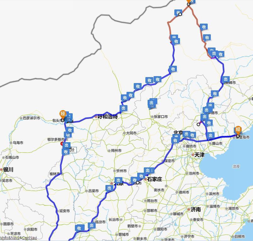 旅行路线图 这次和新疆老战友两家四口自驾旅行,只为放松心情.