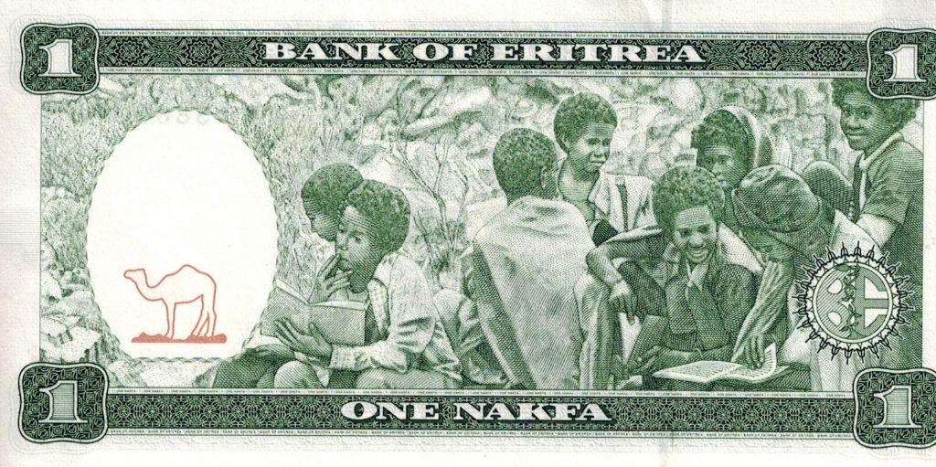 摩洛哥和厄立特尼亚纸币有故事