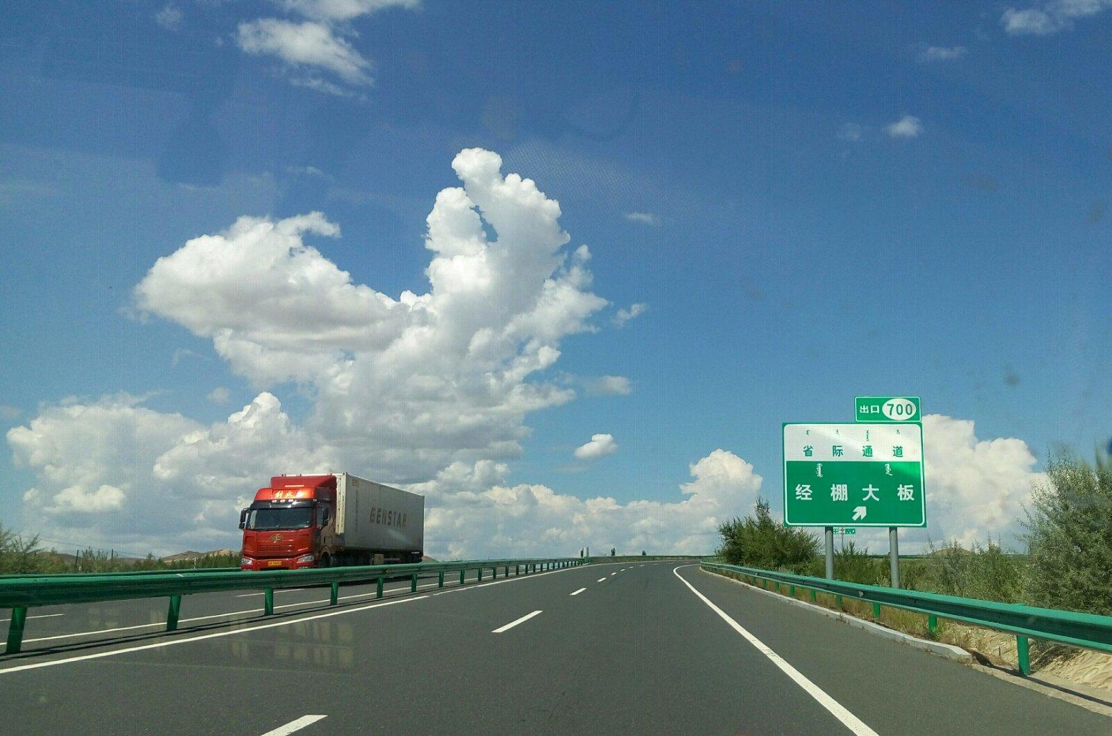 兴安盟-高速路