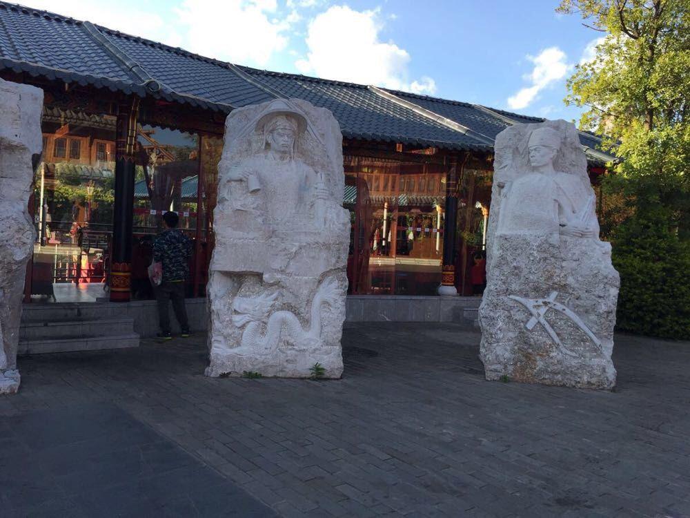 彝人古镇图片