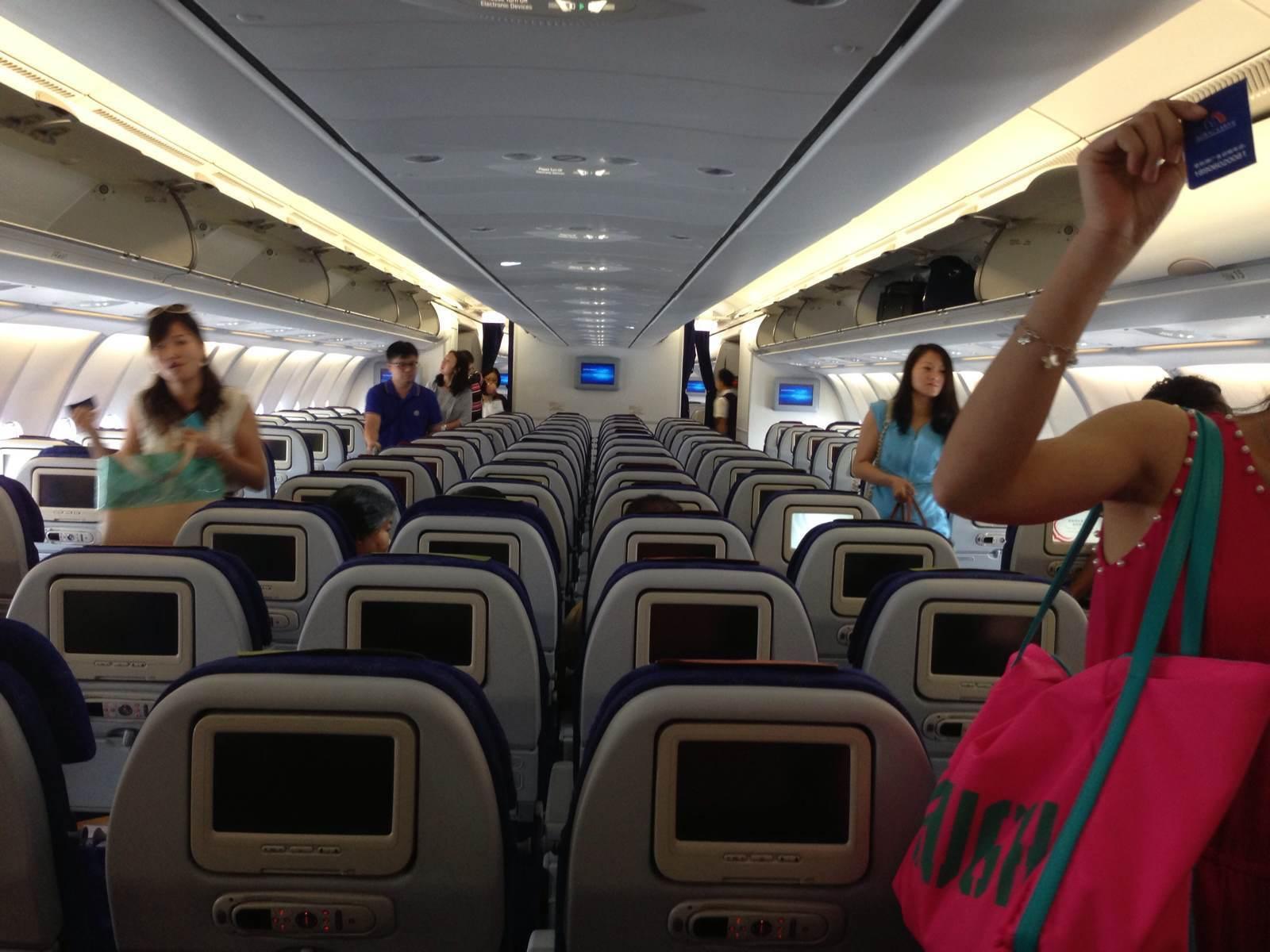 我在厦门高崎机场准备乘坐xh262航班到香港转机前往thailand(泰国)
