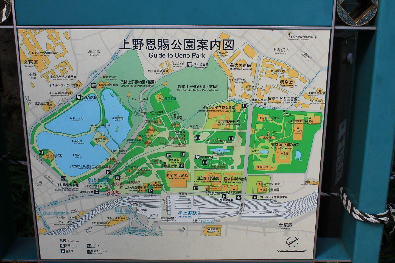 地图 1600_1067