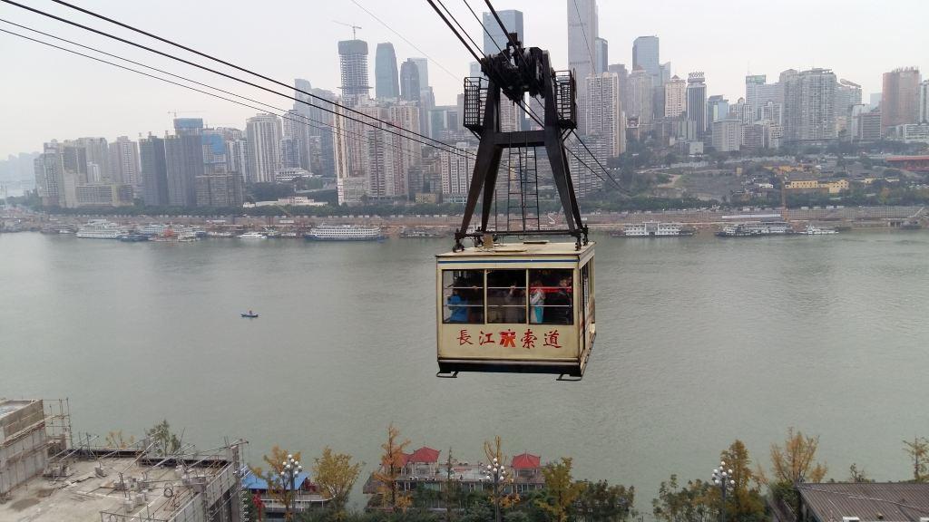 重庆手绘风景图