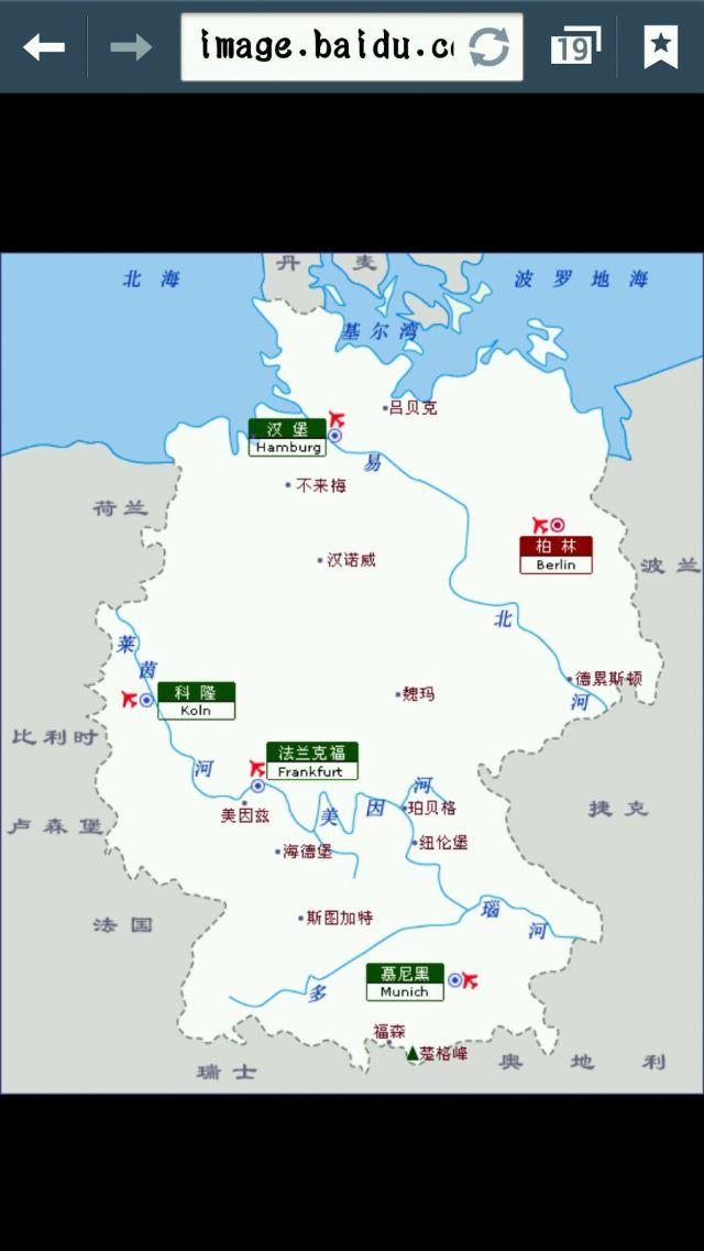 欧洲著名的河流,流经多个国家,以德国境内的中段最为优美.图片