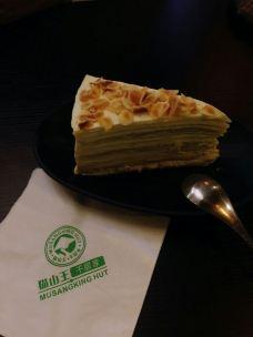 【石燕做法】南京狮子桥美食街图片,南京攻略携程狮子美食鸟图片