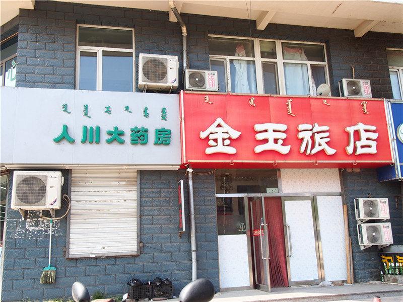 赤峰学院附属医院_北京世纪坛医院对口支援赤峰学院第二附属医院