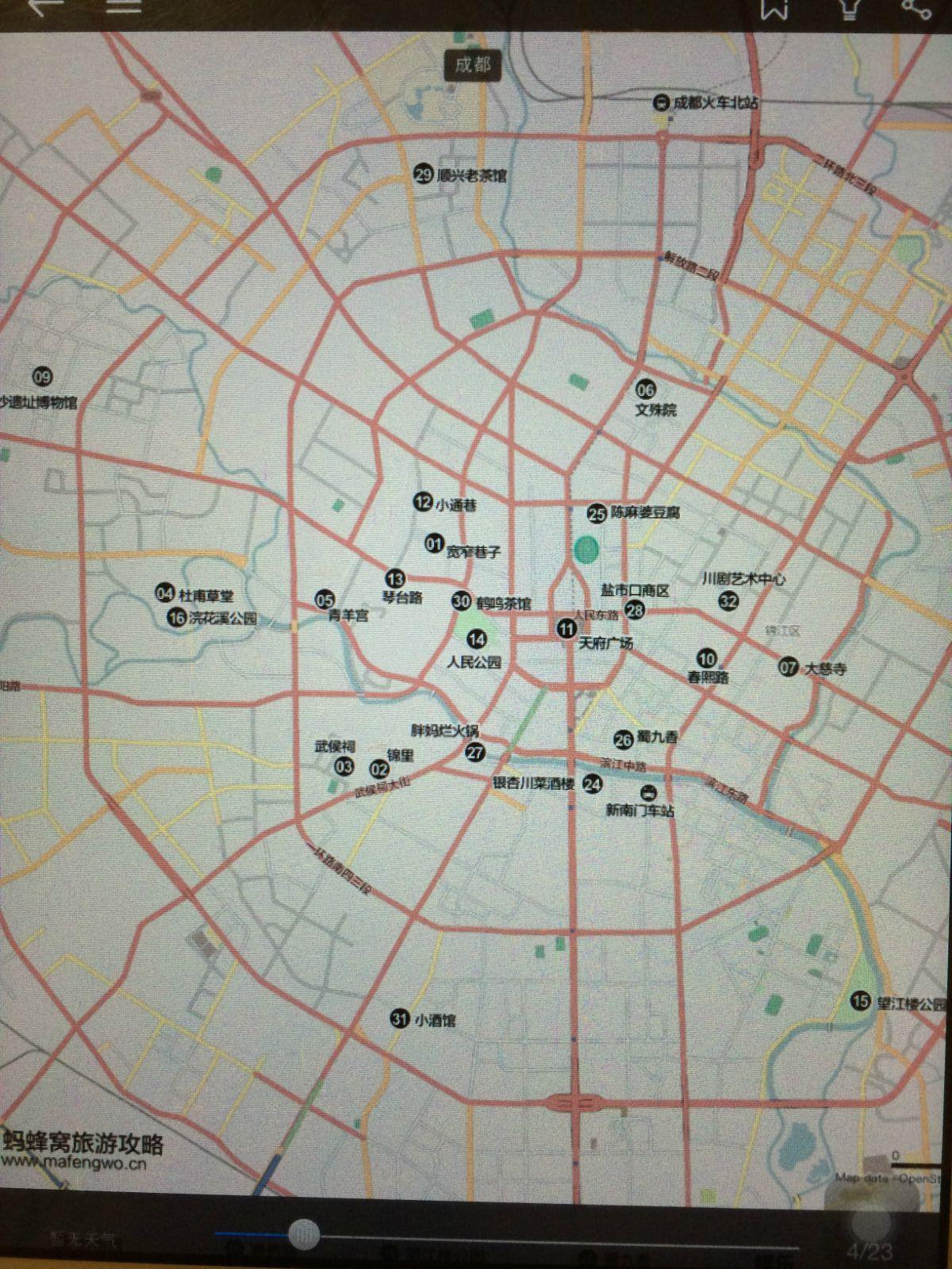 成都景点地图分布图