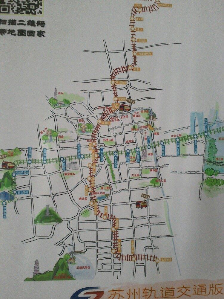 苏州地铁手绘图.