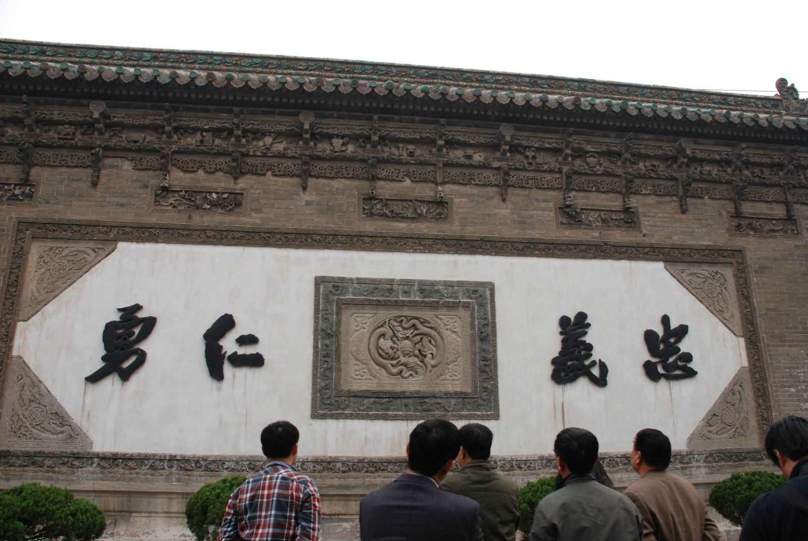"""山陕甘会馆 1969年10月17日,重病中的刘少奇同志被秘密送到开封""""监护"""