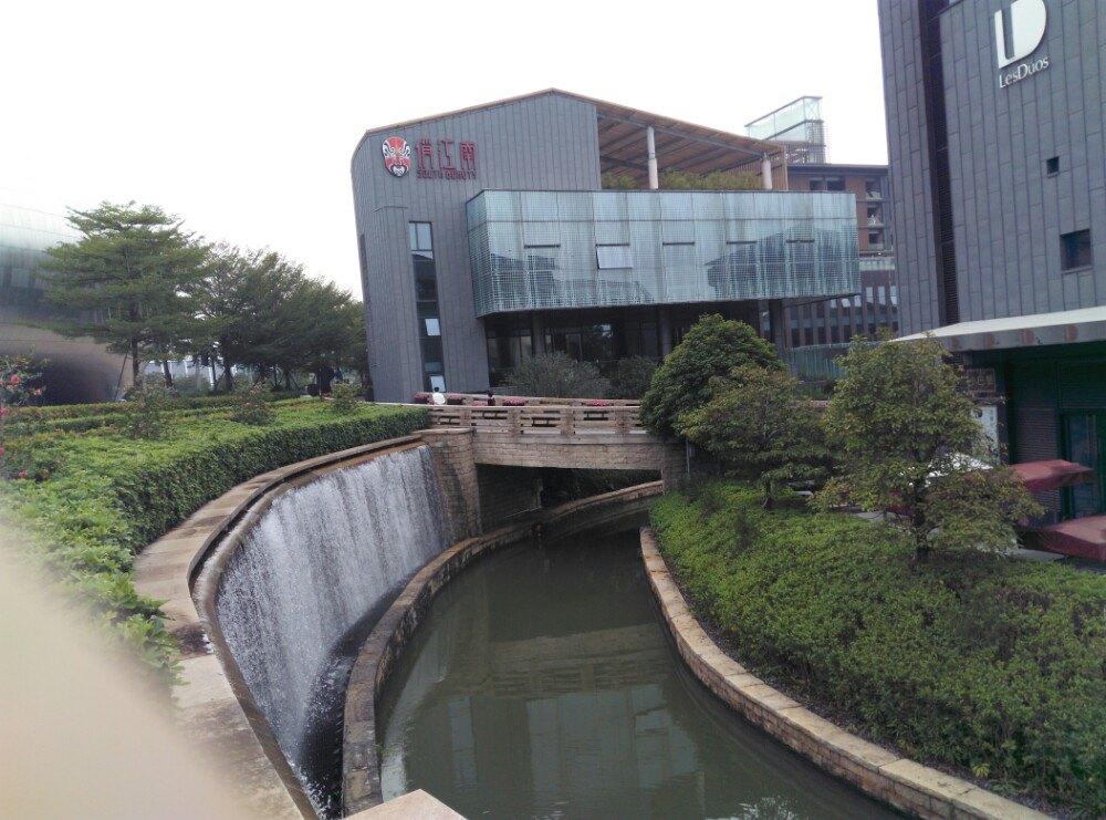 深圳欢乐海岸,草地音乐会